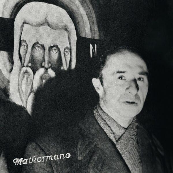 Matkormano / Specific Recordings