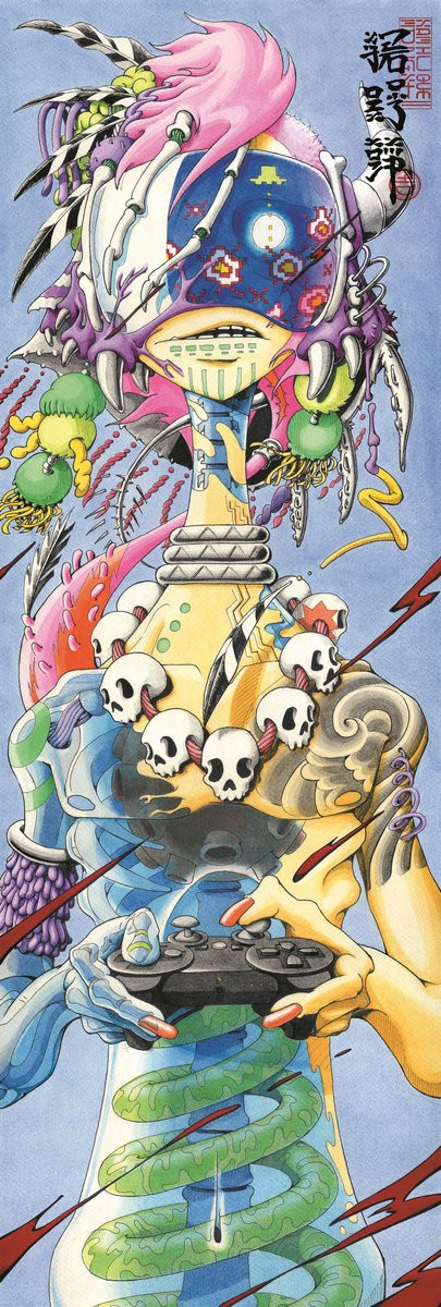 Debmaster, Dj Die Soon, Oki-chu - Sammo Hung Quest II : Cursed Demons Season